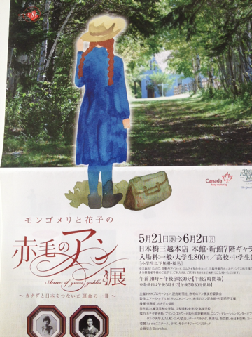 iphone/image-20140523094005.png